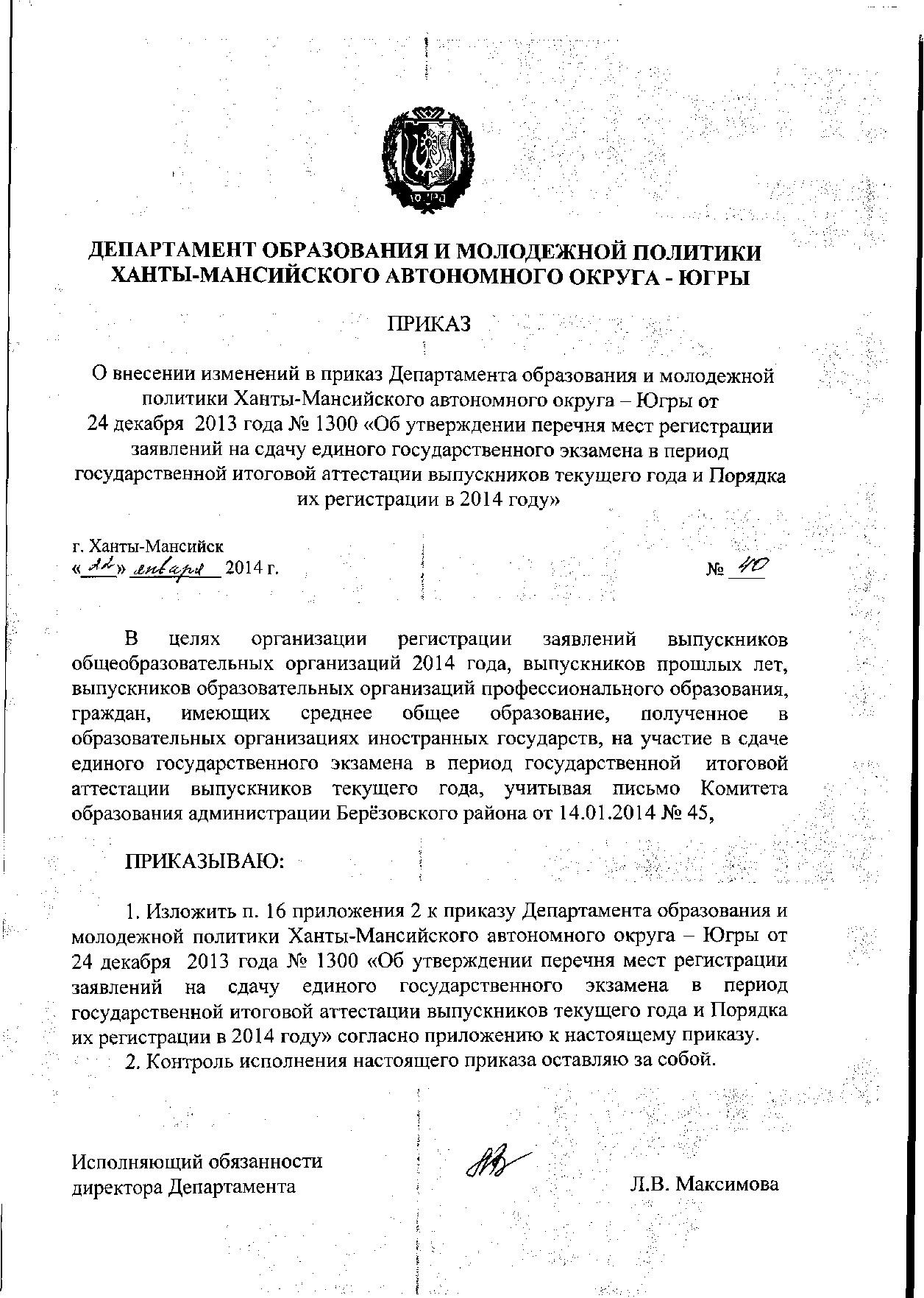 Материалы к аттестации проскочиловой т. П. | гимназия во имя.